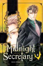 Vente Livre Numérique : Midnight secretary t.4  - Tomu Ohmi