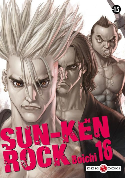 Sun-Ken Rock T.16
