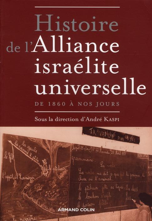Histoire de l'alliance israélite universelle de 1860 à nos jours