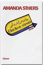 Vente Livre Numérique : Chicken street  - Amanda Sthers