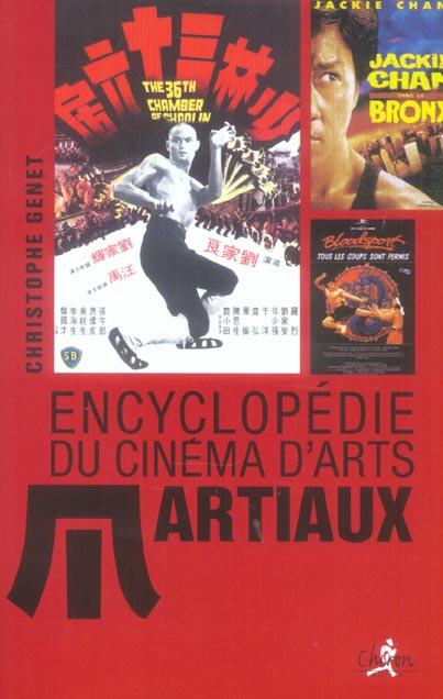 Encyclopedie du cinema d'arts martiaux