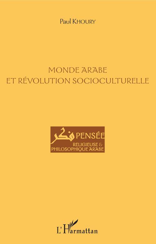Monde arabe et révolution socioculturelle