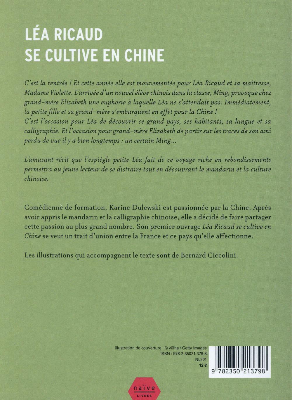Léa Ricaud se cultive en Chine