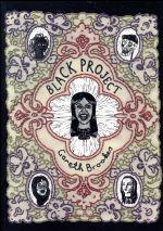 Couverture de Black Project