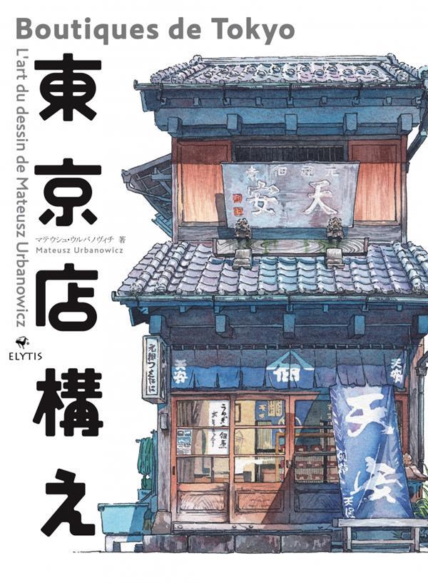 Boutiques de Tokyo ; l'art du dessin de Mateusz Urbanowicz