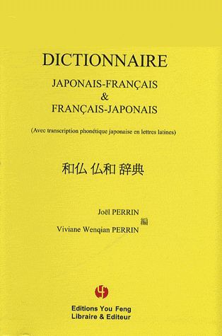 Dictionnaire Japonais-Francais & Francais-Japonais ; Avec Transcription Phonetique Japonaise En Lettres Latines