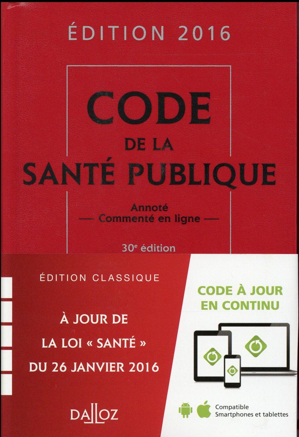 Code de la santé publique (édition 2016)