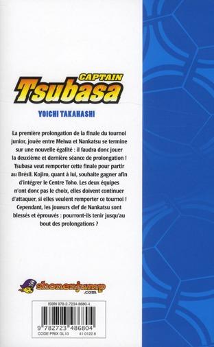 Captain Tsubasa t.12