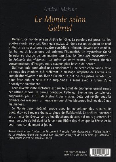 Le monde selon Gabriel