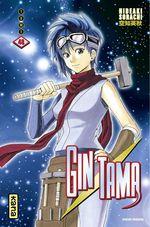Vente EBooks : Gintama, tome 48  - Hideaki Sorachi
