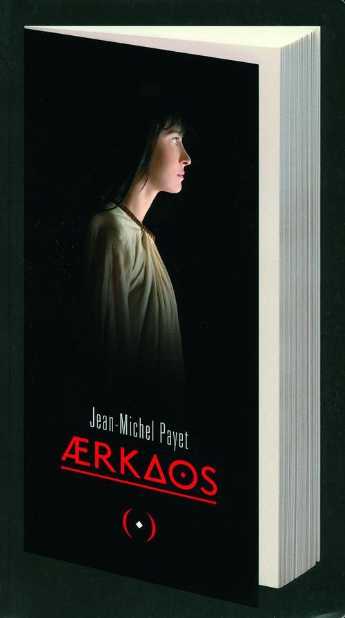 Aerkaos ; un sésame pour l'autre monde