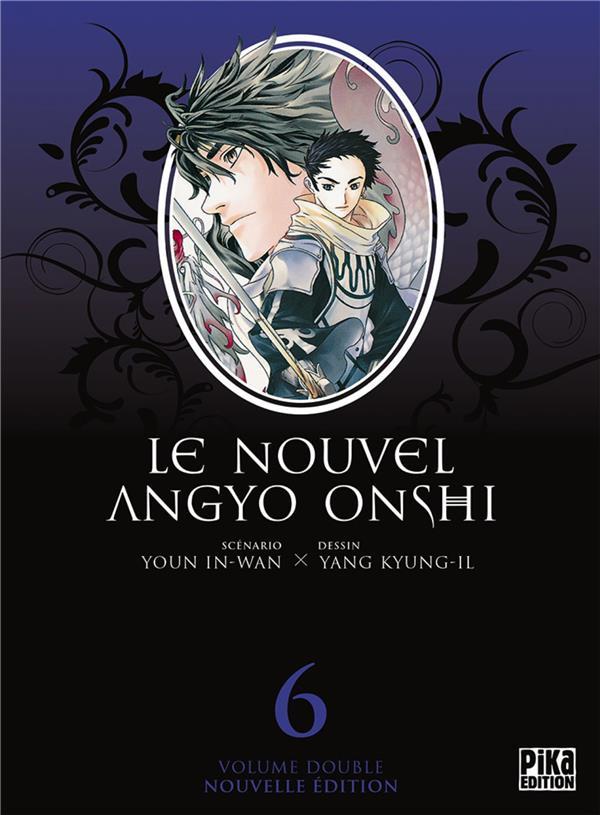 Le nouvel Angyo Onshi ; INTEGRALE VOL.6 ; T.11 ET T.12