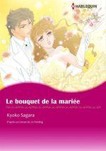 Vente EBooks : Le bouquet de la mariée  - Liz Fielding - Kyoko Sagara