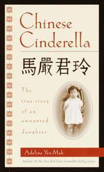 Vente Livre Numérique : Chinese Cinderella  - Adeline Yen Mah