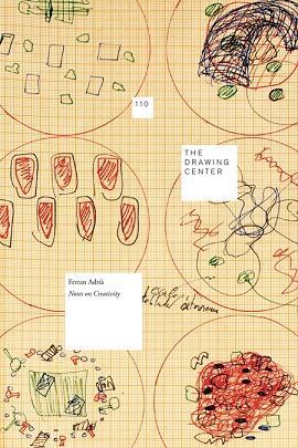 ferran adria: notes on creativity
