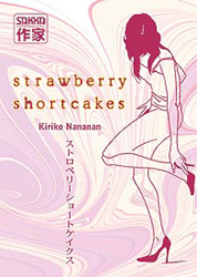 strawberry shortcakes sakka