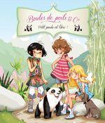 Vente EBooks : Petit panda est libre !  - Juliette Parachini-Deny - Olivier Dupin