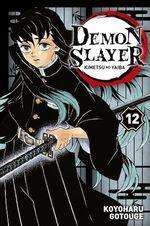 Vente Livre Numérique : Demon slayer T.12  - Koyoharu Gotouge