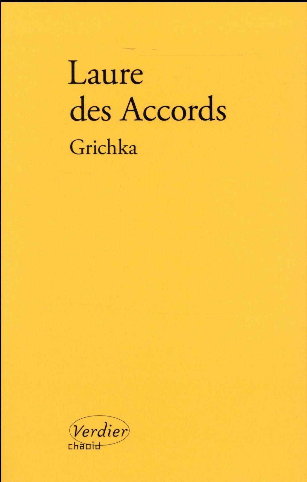 Grichka
