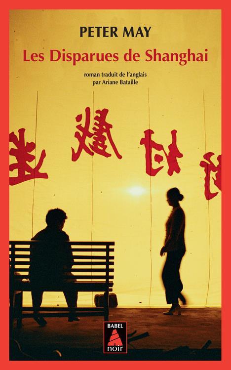 Les Disparues De Shangai