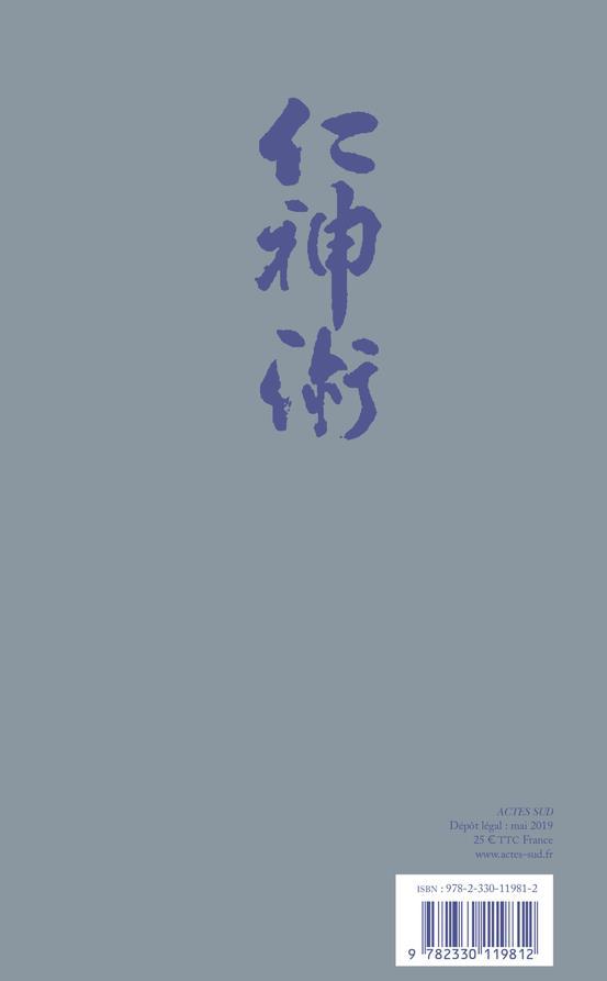 La lumière carrée de la lune ; Jin Shin Jyutsu, une médecine traditionnelle japonaise