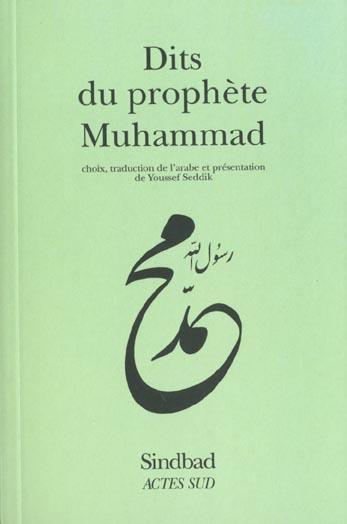 Dits du prophete muhammad (nouvelle edition)