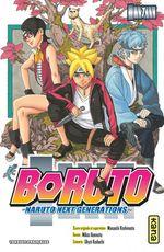 Vente EBooks : Boruto - Naruto next generations - Tome 1  - Masashi Kishimoto - Ukyo Kodachi