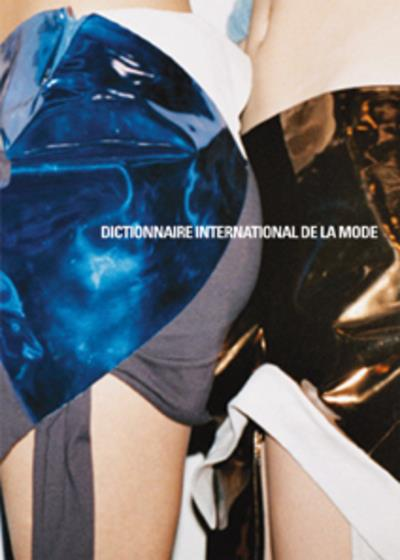 Dictionnaire international de la mode