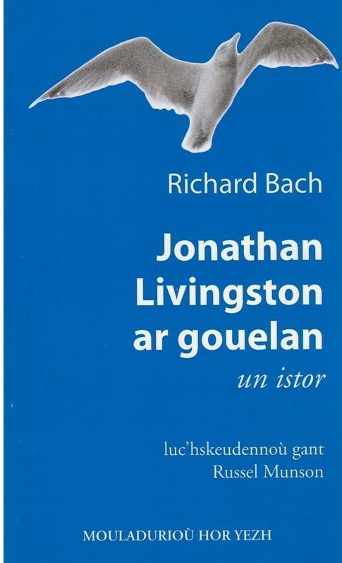 Jonathan Livingston ar gouelan un istor