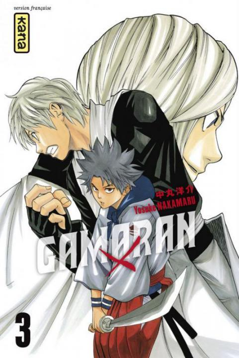 GAMARAN T.3 Nakamaru Yosuke