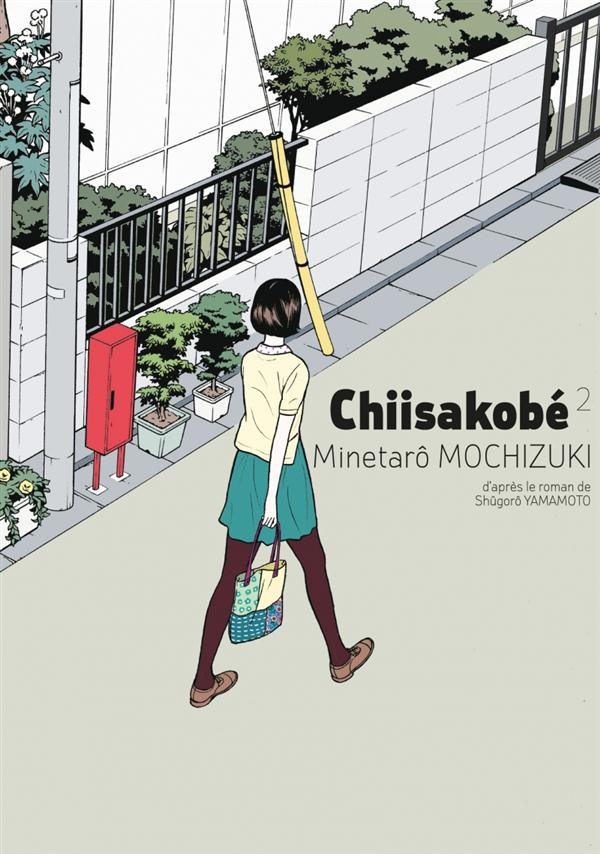 CHIISAKOBE T.2  -  LE SERMENT DE SHIGEJI