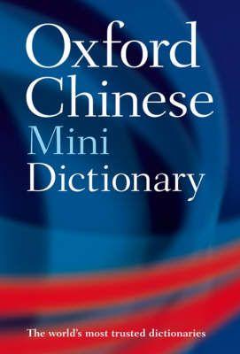 CHINESE MINI DICTIONARY
