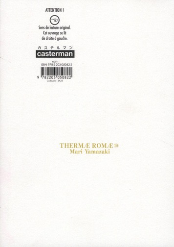 thermae Romae t.3