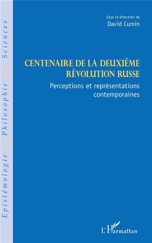 Centenaire de la deuxième révolution russe ; perceptions et représentations contemporaines