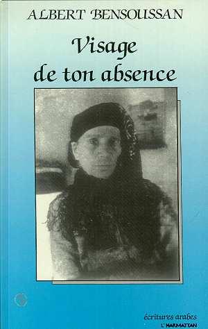 Visage de ton absence