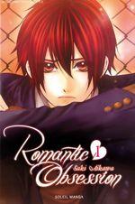 Vente Livre Numérique : Romantic obsession T01  - Saki Aikawa