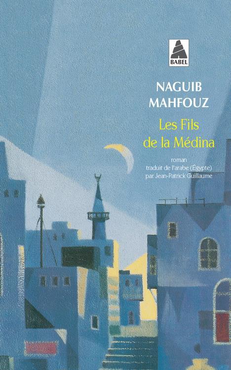 Les Fils De La Medina