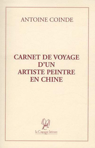 Carnet de voyage d'un artiste peintre en Chine