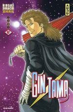 Vente EBooks : Gintama - Tome 57  - Hideaki Sorachi