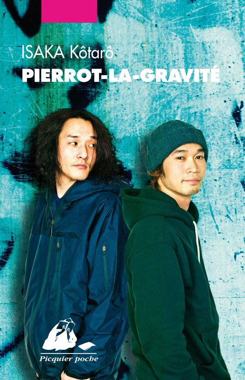 Pierrot-la-gravité