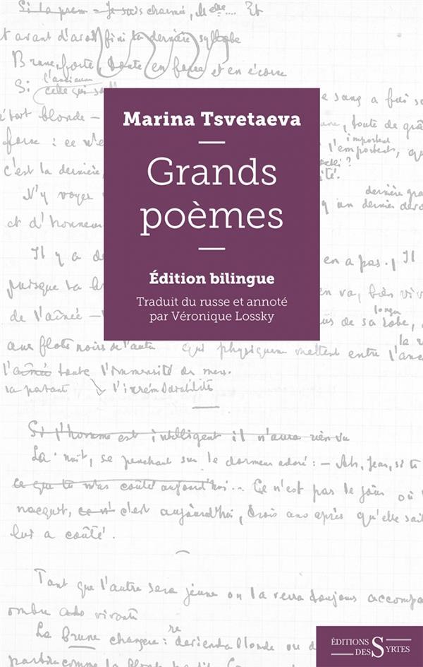 Grands Poèmes Marina Tsvetaeva Syrtes Grand Format Place Des Libraires