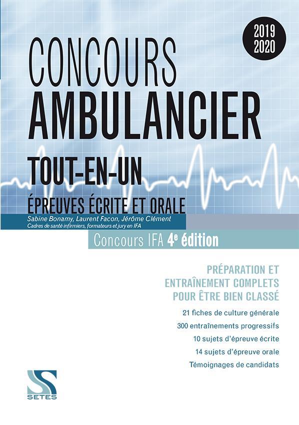 Concours ambulancier ; épreuves écrite et orale ; tout-en-un ; (concours 2019-2020)