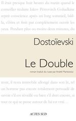 Vente Livre Numérique : Le double  - FEDOR DOSTOÏEVSKI
