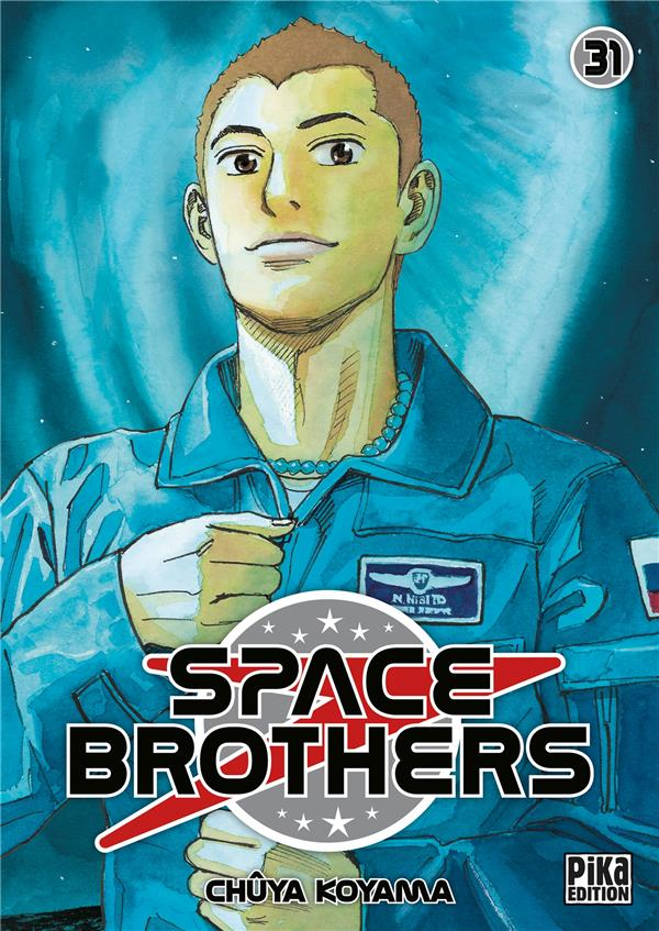 Space brothers T.31