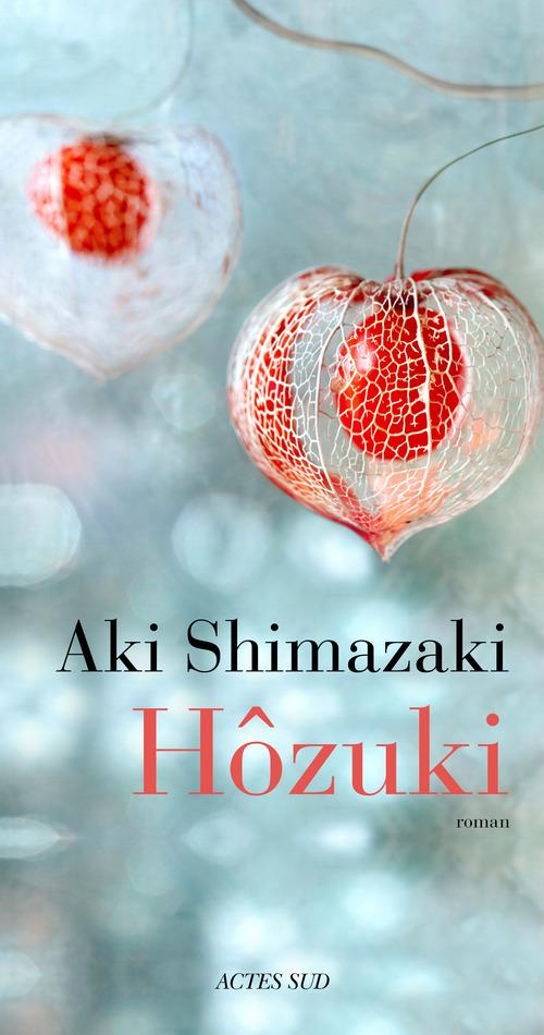 Hôzuki