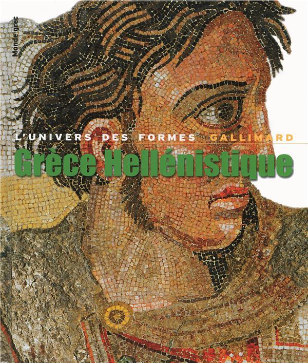 Grèce hellénistique (330-50 avant J.-C.)