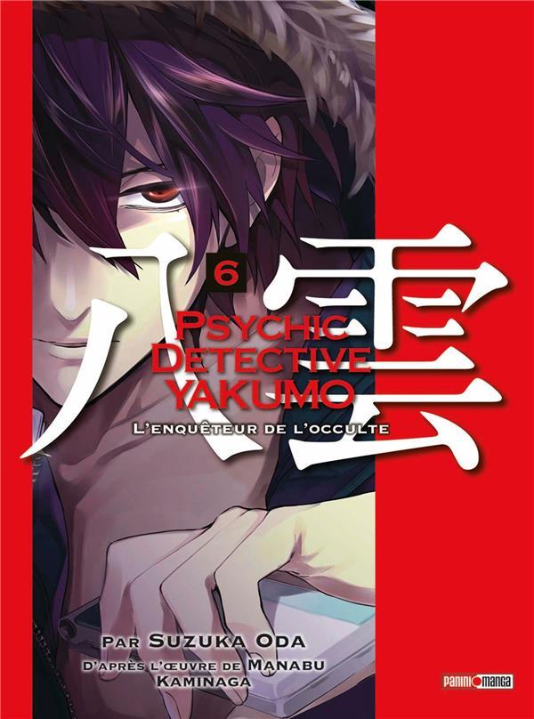 Psychic détective Yakumo T.6