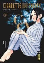 Vente EBooks : Cigarette and Cherry , tome 4  - Daishiro Kawakami