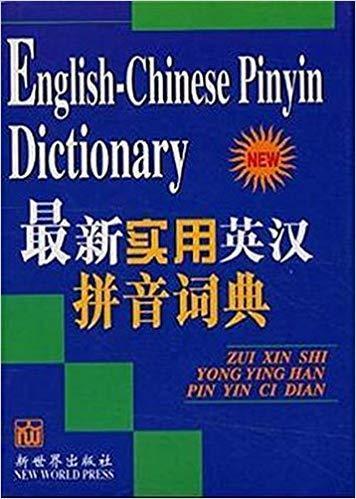 English - chinese pinyin dictionary  dictionaire anglais - ch  zuixin shiyong yinghan pinyin cidian