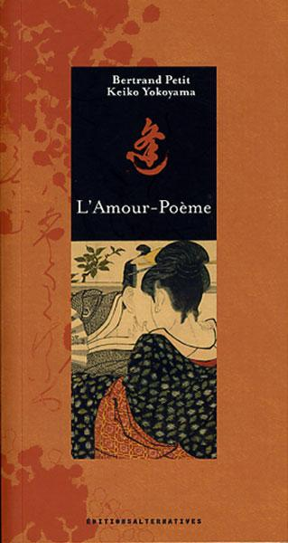 L'amour-poème